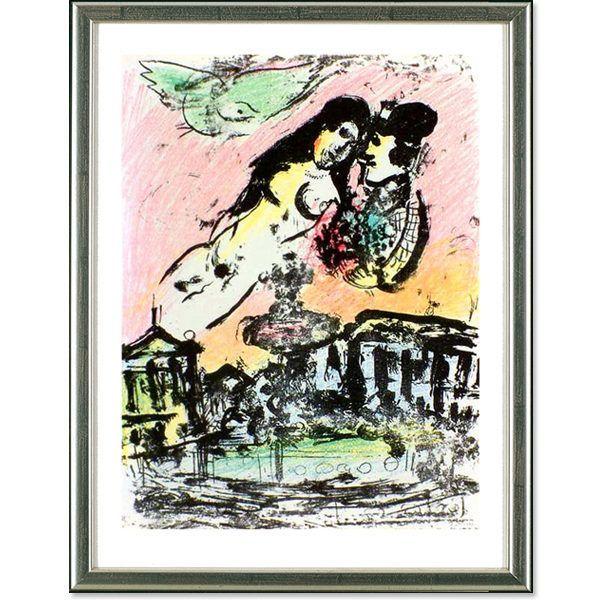 Chagall, Marc: »Die Verliebten im Himmel«