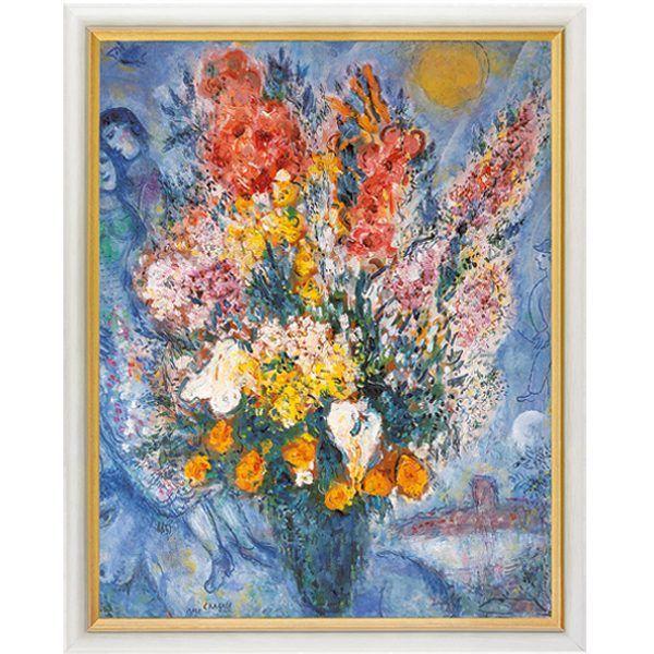 Chagall, Marc: »Der Blumenstrauß, der den Himmel erleuchtet«, 1958