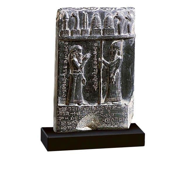 Babylonische Schenkungsurkunde