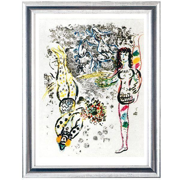 Chagall, Marc: »Le Jeu des Acrobates«, 1963
