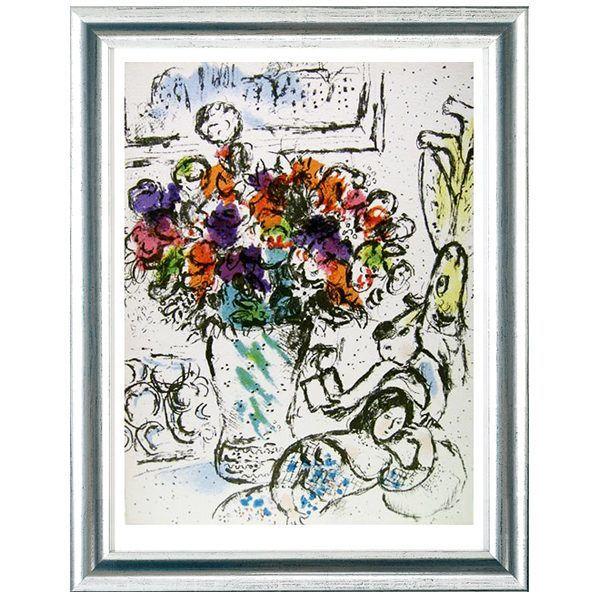 Chagall, Marc: »Les Anémones«, 1974