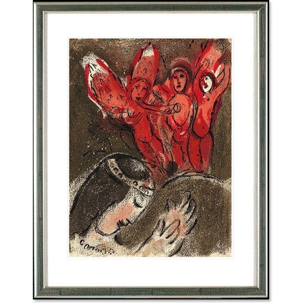 Chagall, Marc: »Sarah und die Engel«, 1960