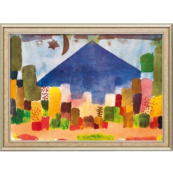 Klee, Paul: »Der Niesen – Ägyptische Nacht«, 1915